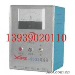 XKZ-20G3电控箱产品使用说明和图片