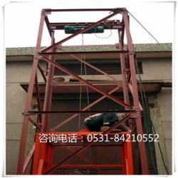 贵阳 液压货梯  导轨式升降机货梯仓储 车间
