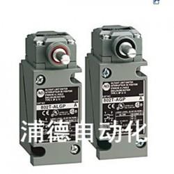 A-B限位开关802T-AP全新原装厂价直销