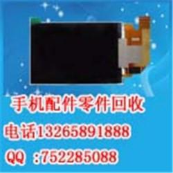 LGXpower排线卖什么价,采购vivox9手机显示