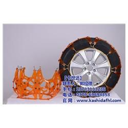山西防滑链供应商,山西防滑链,【卡世达】(