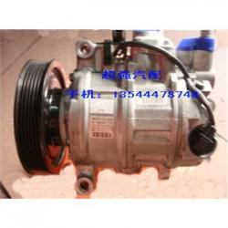 供应奥迪 A6L C6 2.4 3.2冷气泵,原厂件