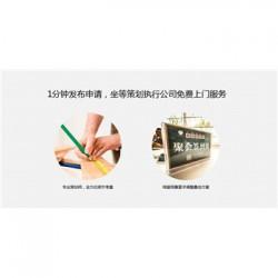 2018石城县路演社区活动公司-江西正九策划