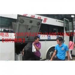 专线直达|温岭/大溪开到宜兴汽车/客车大巴