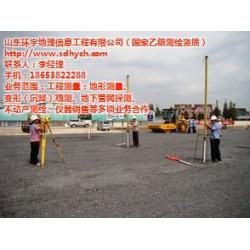 山东环宇测绘公司(图),隧道变形测量,兖州变