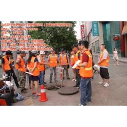 公路设计管线探测|山东环宇测绘公司|梁山管
