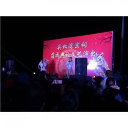 2018宜丰县演绎策划活动公司-江西正九策划