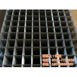 电焊网,电焊网维修,安平腾乾(优质商家)