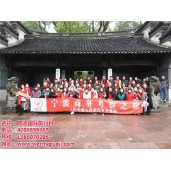 吻途零投诉旅游(图),全国旅行社加盟,深圳旅