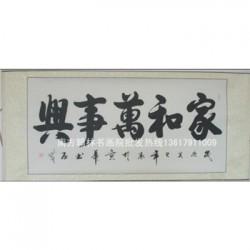 【西藏国画批发市场】