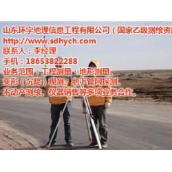 金乡不动产测量,不动产测量前景,山东环宇测