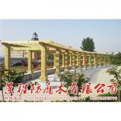 阳高景程防腐木厂家