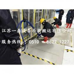 苏州黄桥无尘气垫搬运|如何制定方案