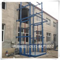 渭南 货物运输电梯 导轨式电梯 无机房 承载