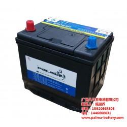 八马(图),广东汽车蓄电池定制出口,汽车蓄电
