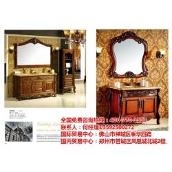 泉州浴室柜加盟 ,【华中洁卫浴】,泉州浴室