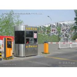 智能停车场管理系统招代理