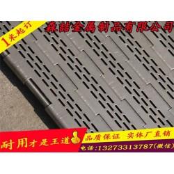 棒条式穿杆传送带 漳州传送带 不锈钢输送机
