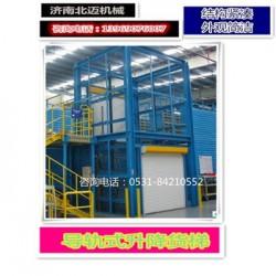 六盘水 承载1-10吨液压货梯 导轨式货梯仓储