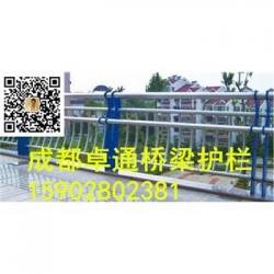 宜宾不锈钢复合管护栏栏杆加工厂家
