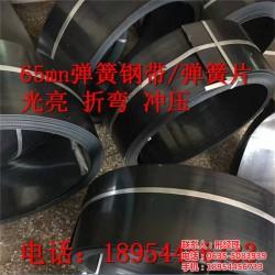 昭通钢带|亿锦天泽(在线咨询)|热处理65mn发