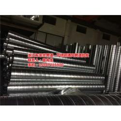 螺旋风管厂家承接、布莱恩管道制造、秀洲螺