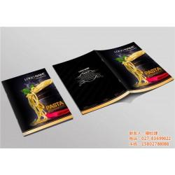 产品包装设计,恩施包装设计,新坐标包装(查