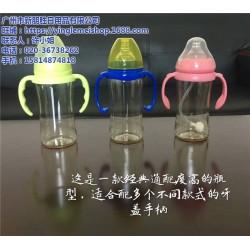 ppsu奶瓶生产厂家| ppsu奶瓶|新朋胜奶瓶供