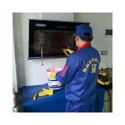 家电清洗行业有市场吗?郑州有没有专业做清洗技术培训的机构?