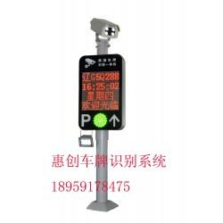福州专业的车牌识别系统推荐,车牌识别系统