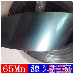 65Mn发蓝钢带 热处理锰钢带|新余钢带|亿锦