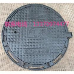 广东省佛山市机制球墨铸铁井盖,雨水篦子厂
