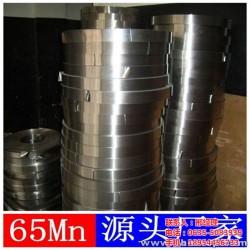 65mn钢带 高硬度 高弹性、衡阳钢带、亿锦天