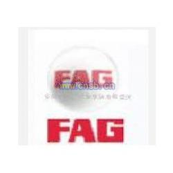 诚招进口FAG轴承代理加盟