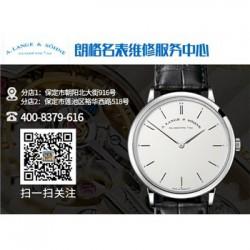 保定芝柏手表怎么换表带【名表维修中心易精