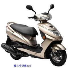 供应雅马哈迅鹰125摩托车