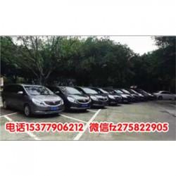 19座考斯特东湖镇到长乐国际机场包车服务-