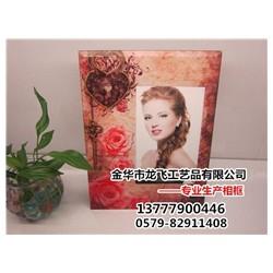 龙飞工艺品服务优良(图)、PS镜框厂家、台州