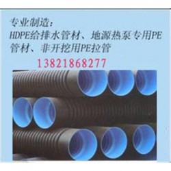 河南许昌市PE双壁波纹管/PE波纹管价格/行业
