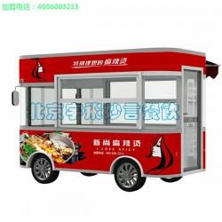 冰淇淋小吃车、小吃车、宇飞妙言餐饮(查看)