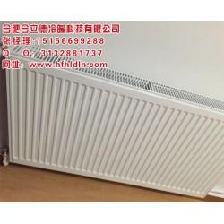 合肥合立德(图)|暖气片安装|合肥暖气片