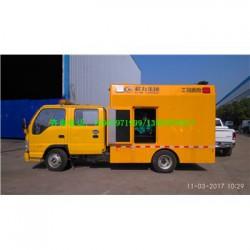 山东威海消防抢险救援车专业生产厂家直销,
