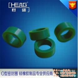 0型圈,胜盛橡胶(在线咨询),聚氨酯0型圈