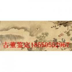 新乡长垣县鉴定大清铜币地址在哪