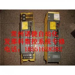 江阴东洋VF64SDS变频器故障维修
