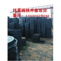 广东省阳江市机制铸铁篦子厂家,重型雨水井