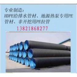 河南禹州市PE排水管/PE污水管生产厂家/现货