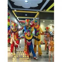 广州小丑,广州舞台小丑,广州气球布置,广