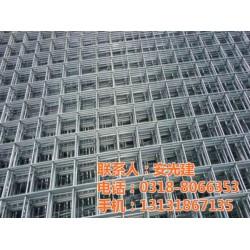 不锈钢网片供应商 中泽丝网 不锈钢网片