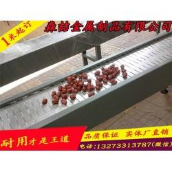 金属链板输送机价格,泰州链板输送机,耐腐蚀